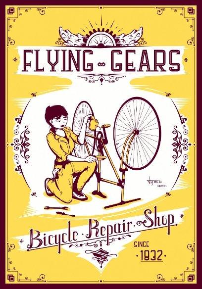 030_flying-gears_illustration