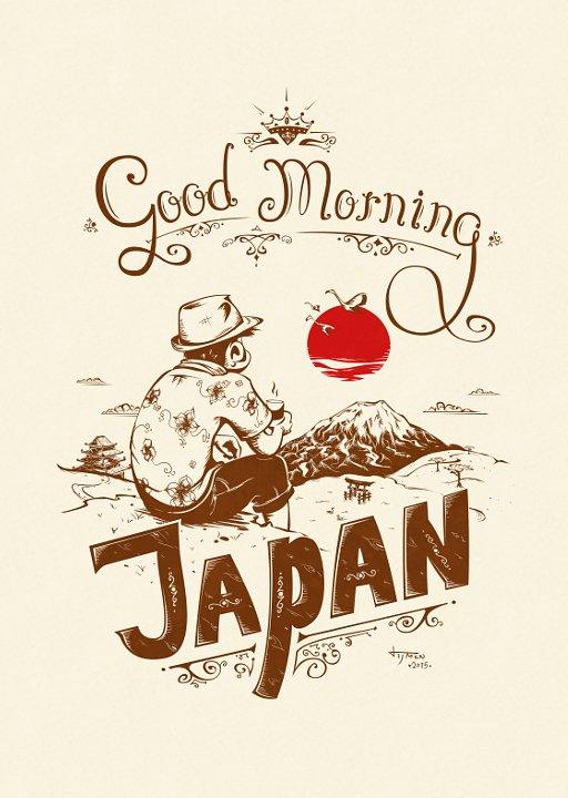 034_good-morning_illustration