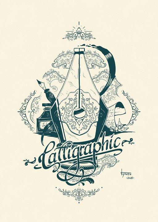 036_calligraph_illustration